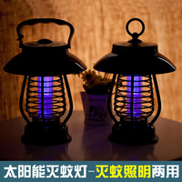 Solar mosquito killer lamp mosquito killer charge ied outdoor electronic insect repellent mosquito trap