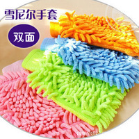 Double faced chenille gloves double faced cleaning wipe car gloves magic clean glove clean car wash gloves