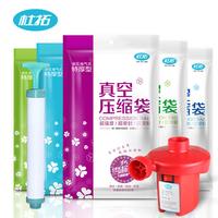 Compression bags hand pump 11 wire thickening vacuum storage bag vacuum compressed bags 108 pump