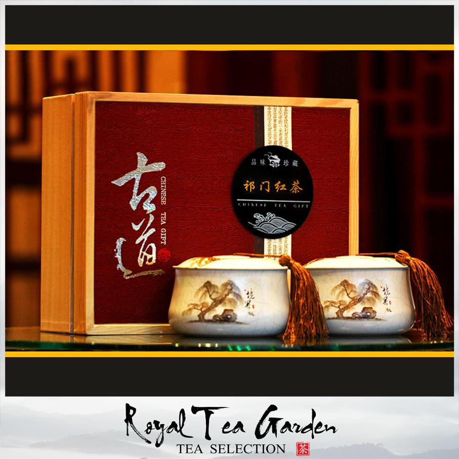 Keemun black tea special grade black tea 250g, gift packing tea Free shipping(China (Mainland))