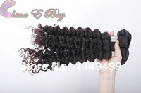 Queen hair products 2014 Fashion style queen Brazilian hair deep wave 3pcs/lot human hair weave free shipping