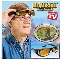 Hd vision sunglasses hd vision wrap arounds sunglasses hd