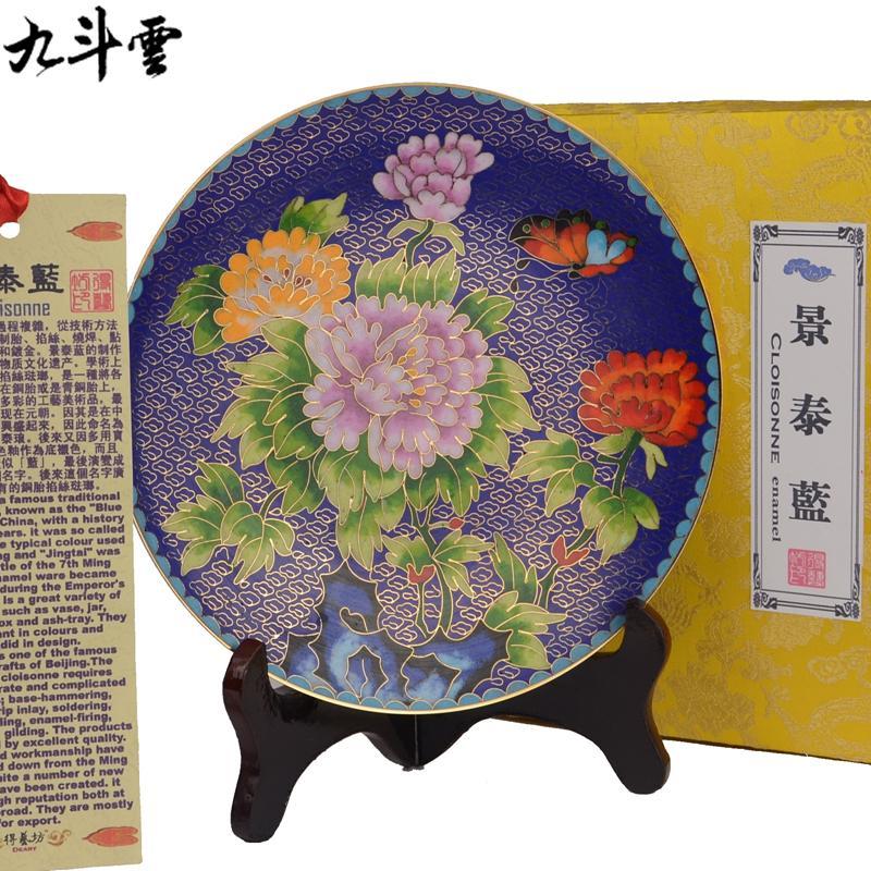Artesanato Tradicional Beijing Artesanato Tradicional
