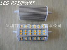 surface emitting led price