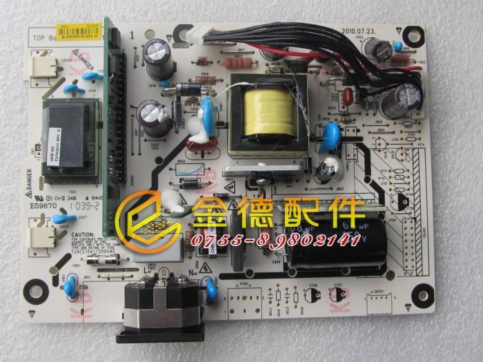 ilpi-071 схема