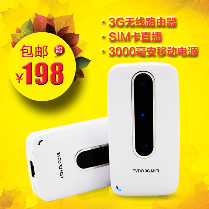 Hotsion 3g mini wireless router sim card 3g card portable evdo mifi mobile power(China (Mainland))