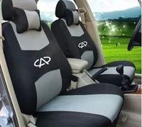 "Free Shipping+""Generic Version""Seat Cover For Chery QQ A1 A3 A5 E3 Tiggo Cowin Fulwin Riich Eastar With Breathable Material+Logo"