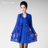 Pure plus size clothing mm spring 2014 organza faux two piece one-piece dress