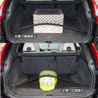 General car tuning net bag trunk fitted net vehienlar elastic glove net bag