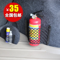 General trunk storage compartment net car storage net storage box net car fire extinguisher fitted