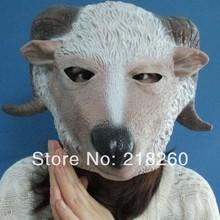 wholesale latex sheep