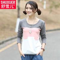 2014 spring women's loose o-neck long-sleeve T-shirt top basic shirt