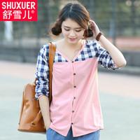 Female long-sleeve t-shirt 2014 spring women's slim basic shirt top female shirt