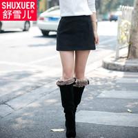 2013 women's loose solid color slim hip woolen basic short skirt bust skirt
