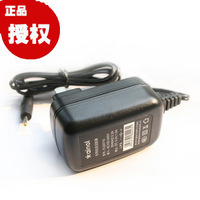 Years charger 1500ma 5v mp4 5v 1.5a charger