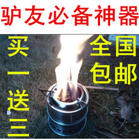 Free shipping ! Patented products Portable stainless steel wood camping stove
