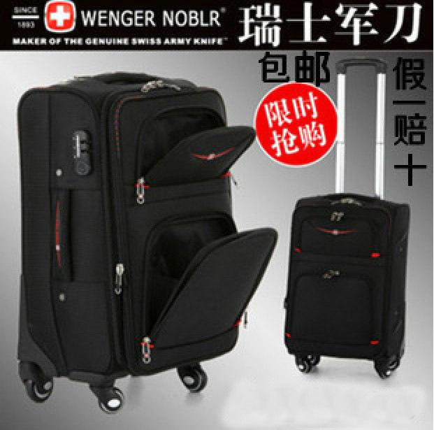 Suisse, chariottissu valises, hommes, bagages à roulettes de voyage sacs de transport- sur box 20 24 28