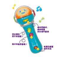 for baby best gifts magic microphone recording voice broadcast receiver toys children's music educational toys free shipping