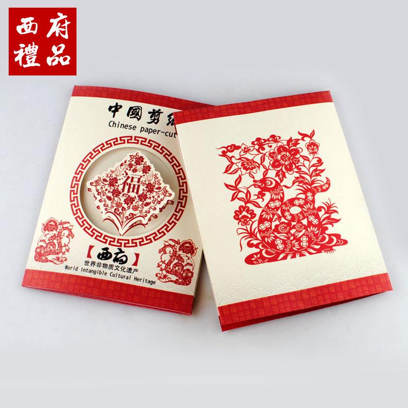 Pequeno conjunto de corte da mão obras signo ano do cavalo apresenta artes e ofícios presentes para enviar estrangeiros para estudar no exterior(China (Mainland))