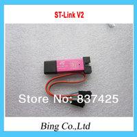 FREE SHIPPING ST-Link V2 stlink mini STM8STM32 STLINK simulator download programming With Cover
