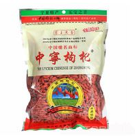 Free Drop Shipping 250g Top Goji Berries Pure Bulk Bag Certified Organic Green Food Chinese Wolfberry Hot sale Wholesale