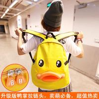 Big double-shoulder little duck canvas backpack female cartoon school bag personalized fashion bag