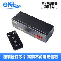 Dvi2 1 distributor switch 2 hd sharing device remote control ekl dvi belt