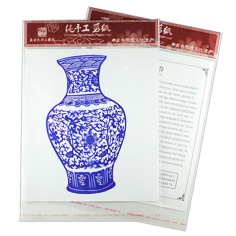 Frete Grátis Características artes e ofícios artesanais de porcelana de corte de papel trabalha no exterior para enviar estrangeiros presentes Negócios Estrangeiros(China (Mainland))