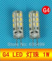 5pcs/lot  Free Shipping High Power SMD3014 1.5W DC12V G4 LED Lamp Replace 20W halogen lamp 360 Beam Angle LED Bulb lamp warranty