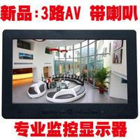 7 monitor multicolour lcd monitor display 7 mini lcd car mini tv