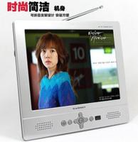 Pl8006 mini tv lcd monitor display