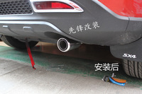 Chrome Exhaust Tail End Pipe Tip Muffler Trim For SUZUKI ALTO SWIFT SX4 2007 2008 2009 2010 2011