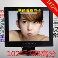 10 monitions mini small TV machine display lcd hdmi hd av vga pos machine