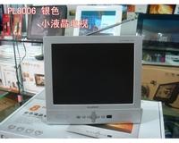 Pl8006 8 small lcd tv display monitor