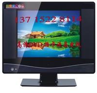 Belt dvd lcd card hd tv dvd one piece machine 12 led card small tv