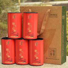 cheap keemun black tea