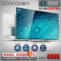 Coocaa 55k 1 55 lcd ips screen hard 3d wifi