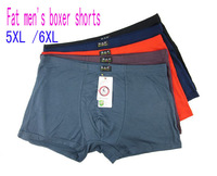 2pcs/Lot Promotions Bamboo Fiber Men's Underwear men / Big Yards Fat Man Underwear Bamboo Fiber Men's Boxer Shorts 5XL 6XL