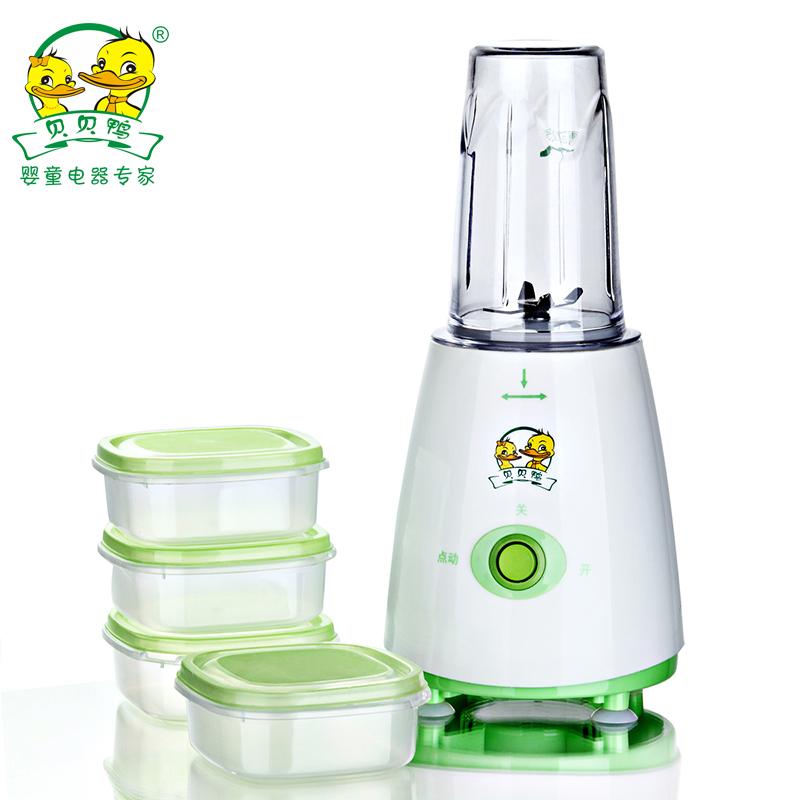 puree machine for baby food