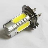 H7 16W 900lm 6500K 2-Cree XP-E + 4-COB LED White Light Car Headlamp - Silver + Yellow (10~30V)