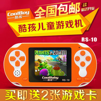 Rs-10 handheld game consoles child puzzle color game machine circumscribing 260 handle doubles