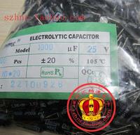Electrolytic capacitor 25v1000uf 1000uf 25v 10 17mm high quality