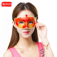 Mask female mask ball princess mask child cosplay