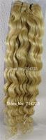 "FREE SHIPPING Virgin Brazilian 2Sets AAA+18""-26"" Remy 100% Human Hair Extensions Weft Hair Deep #60 Platinum Blonde"