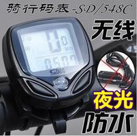 Belt c luminous waterproof wireless mabiao tachometer bicycle mabiao 548c mabiao