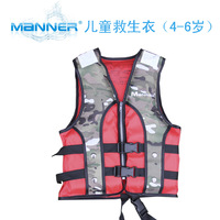 Manner child life vest qp6515 Camouflage buoyancy clothing band rubber boat