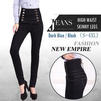 2014 Factory Sale Fashion Slim Women's High Waist Jeans Pants Denim Skinny Pencil Trousers Push Up Hip 5212