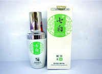 Cuba seven white skin Zimei revitalizes Whitening Essence Whitening awesome Qiwei medicine focused whitening