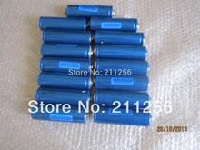 ebike battery promotion