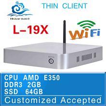 internet linux price